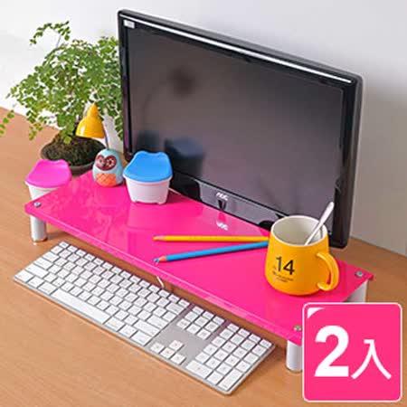 【方陣收納】高質烤漆金屬桌上螢幕架/鍵盤架(粉色2入)