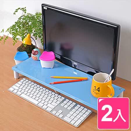 【方陣收納】高質烤漆金屬桌上螢幕架/鍵盤架(藍色2入)