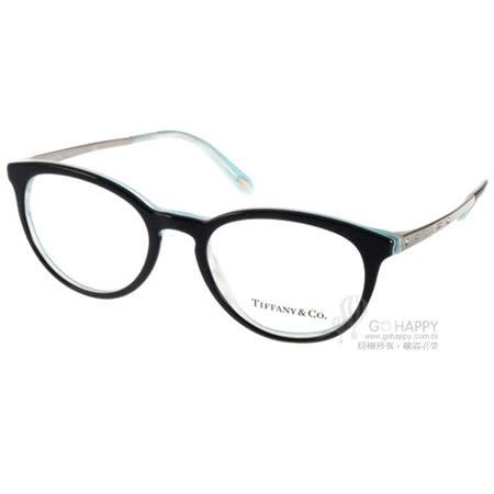 Tiffany & Co.光學眼鏡 頂級別緻小貓眼款(黑-銀) #TF2128B 8193
