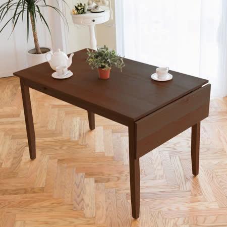 [自然行]-單邊實木延伸桌74x142cm(焦糖色)