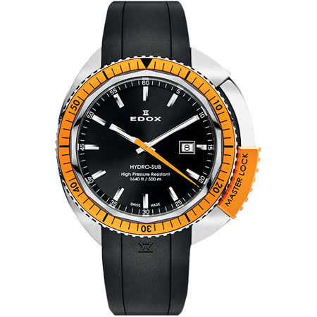 EDOX Hydro Sub 北極潛水500米石英腕錶-黑x橘/46mm E53200.3OCA.NIN