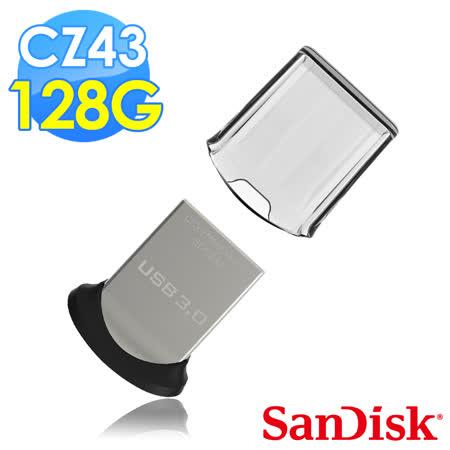 【SanDisk】CZ43 Ultra Fit USB3.0 128GB 隨身牒