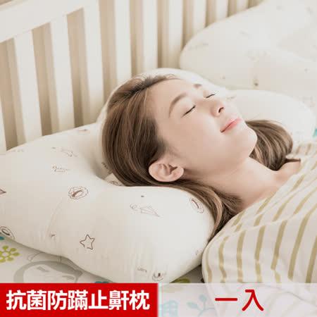 【奶油獅】星空飛行-美國防蹣抗菌可水洗物理健康止鼾枕(一入)
