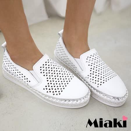 【Miaki】真皮休閒鞋韓國編織鏤空平底懶人鞋 (白色)