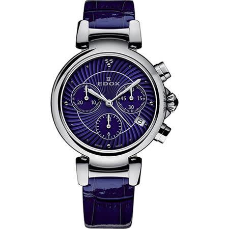 EDOX LaPassion 計時女錶-藍/35mm E10220.3C.BUIN