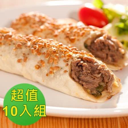 【紅龍】招牌肉捲10入任選組(和風牛/美式雞/辣味牛/泡菜豬/泡菜牛)
