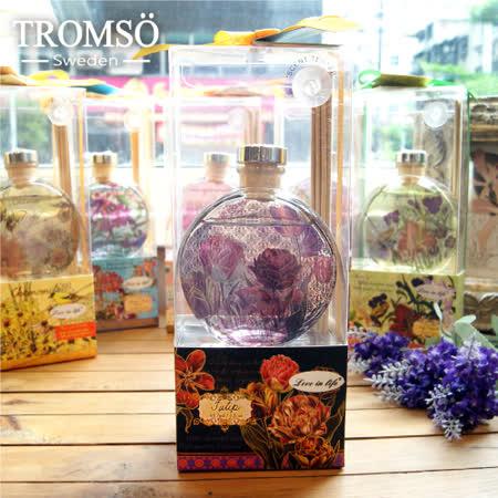 TROMSOx魅力法國-魔法花園竹木精油香氛/鬱金香黑
