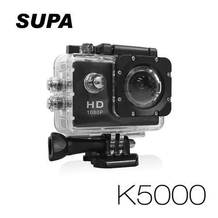 速霸 K5000 Full HD 1080P 極限運動防水型 行車記錄器(送16G TF卡)