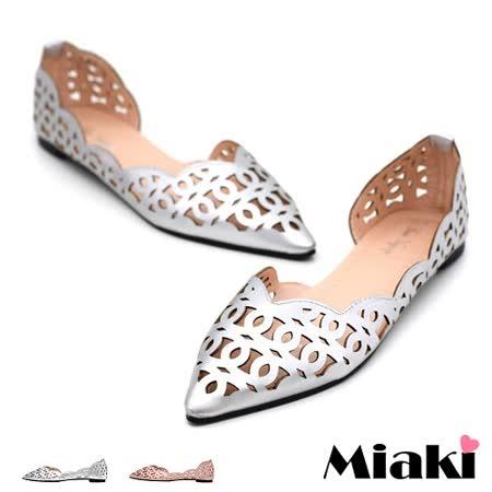【Miaki】娃娃鞋韓淑女鏤空尖頭平底包鞋 (粉色 / 銀色)
