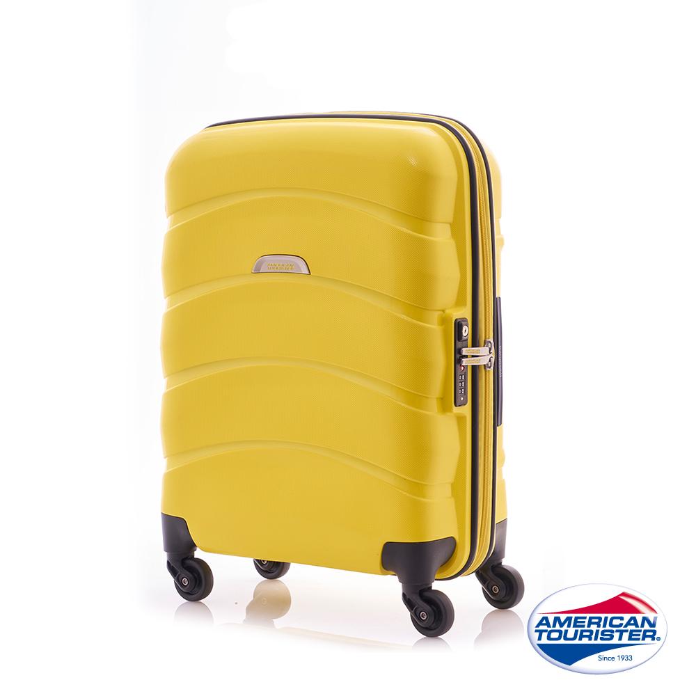AT美國旅行者 25吋 CROSSWAVE四輪TSA  P買 公司P硬殼行李箱(黃)
