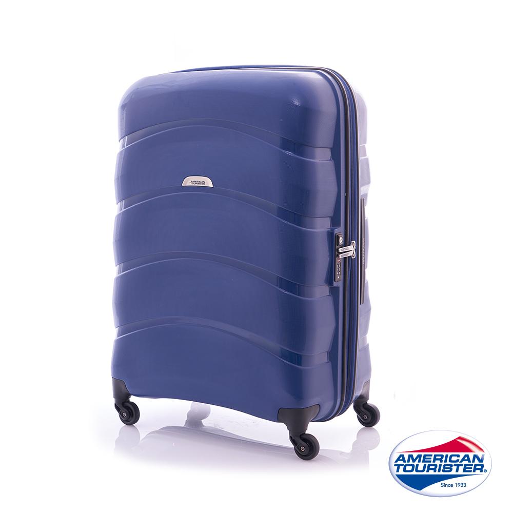 AT美國旅行者 28吋 CROSSWAVE四輪TSA 大里 愛 買 PP硬殼行李箱(藍)
