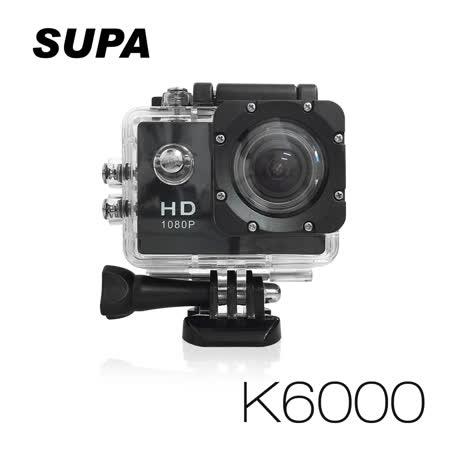 速霸 K6000 Full HD 1080P小型行車紀錄器 極限運動防水型 行車記錄器(送16G TF卡)