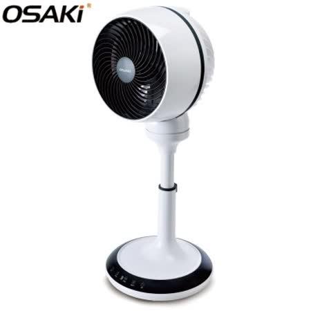『OSAKi』☆立體3D全自動擺頭直立式循環扇 OS-VK100