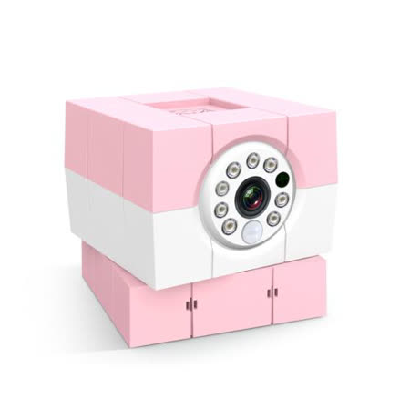 荷蘭 Amaryllo愛瑪麗歐 日夜互動監控管家 iBabi PLUS-粉紅