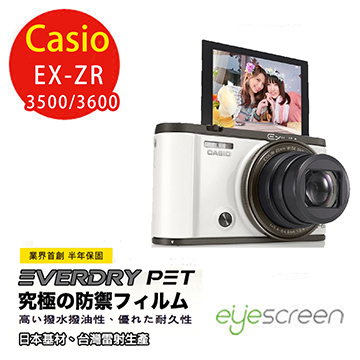 EyeScreen Casio EX~ZR35003600 Everdry PET 螢幕保