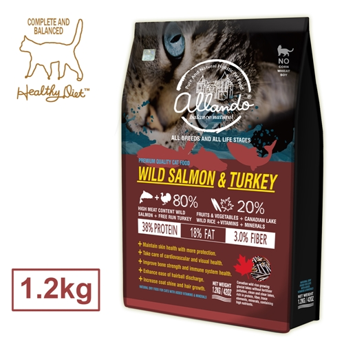 奧蘭多 野生鮭魚 火雞肉 天然無穀貓鮮糧1.2kg