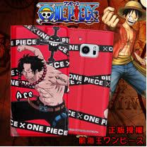 日本東映授權正版航海王 HTC 10 / M10  彩繪磁力皮套 保護套(封鎖艾斯)