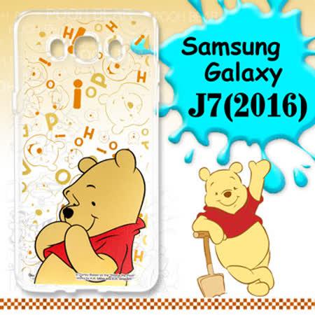 迪士尼授權正版 Samsung Galaxy J7 (2016) / J710  大頭背景系列透明軟式手機殼(摀嘴維尼)