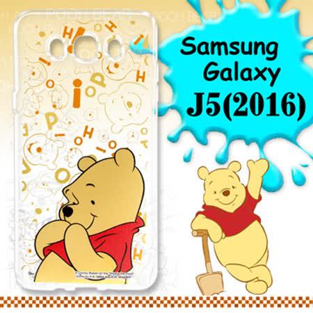 迪士尼授權正版 Samsung Galaxy J5 (2016) / J510  大頭背景系列透明軟式手機殼(摀嘴維尼)