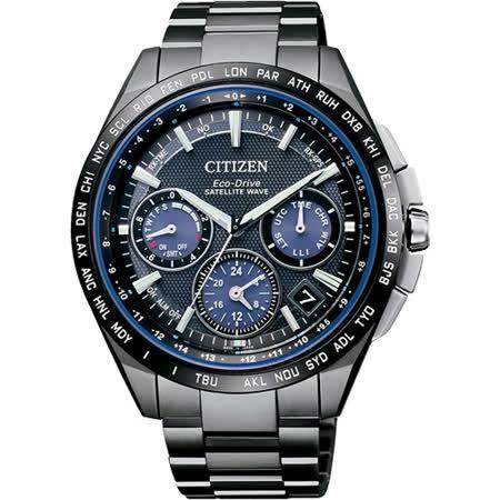 CITIZEN GPS光動能衛星對時鈦金屬限量錶-藍x黑/43m CC9017-59L
