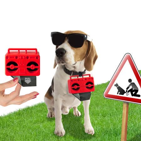 【義大利ROCKET】音箱造型寵物撿便袋收納盒