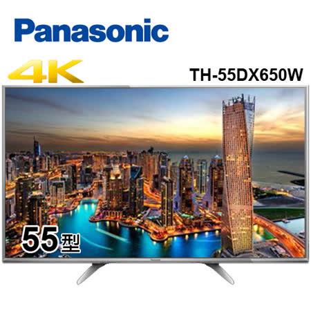 Panasonic國際 55吋 4K UHD LED液晶電視 TH-55DX650W