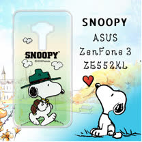 史努比SNOOPY授權正版 ASUS ZenFone 3 5.5吋 ZE552KL 漸層彩繪軟式手機殼(郊遊)