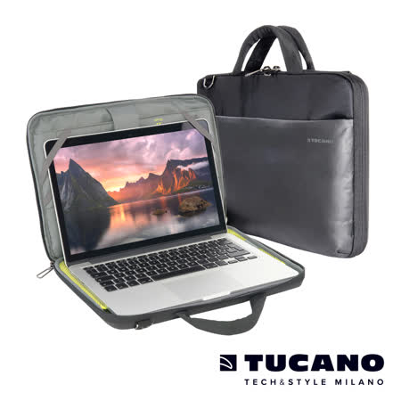 TUCANO Dark 硬殼全開式電腦包iPad Pro / NB筆電12~13吋適用