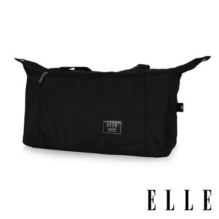 ELLE HOMME-紳士輕旅專用可掛式摺疊收納尼龍手提行李包-紳士黑(EL82360-02)