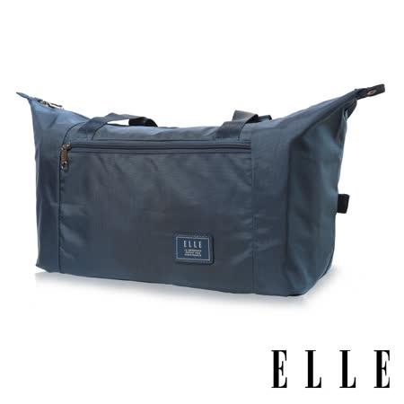 ELLE HOMME-紳士輕旅專用可掛式摺疊收納尼龍手提行李包-沉穩藍(EL82360-08)
