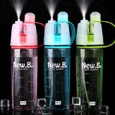 【PS Mall】 運動補水保濕美容噴水隨手杯噴霧水降溫水瓶600ML 水壺 2入 (J2380)