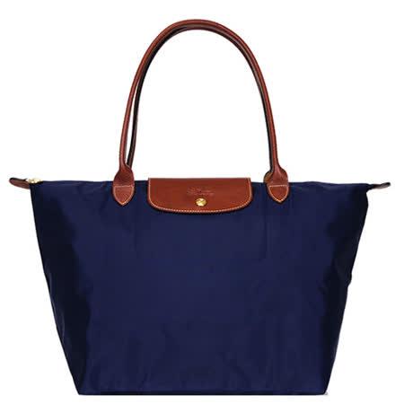 LONGCHAMP Le-Pliage 長把中型尼龍手提包(深藍)