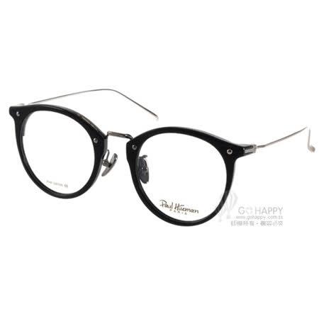 Paul Hueman 眼鏡 個性時尚簡約款 (黑-槍銀) #PHF5070A C5-1
