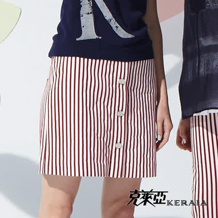 【克萊亞KERAIA】海軍風紅白條紋短裙