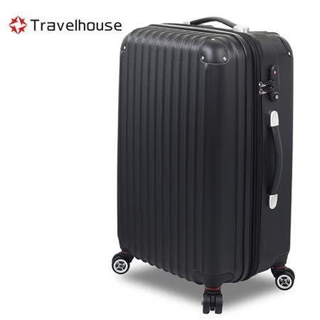 【Travelhouse】奇幻旅程 20吋ABS硬殼行李箱(黑)