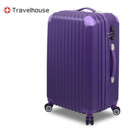 【Travelhouse】奇幻旅程 20吋ABS硬殼行李箱(深紫)