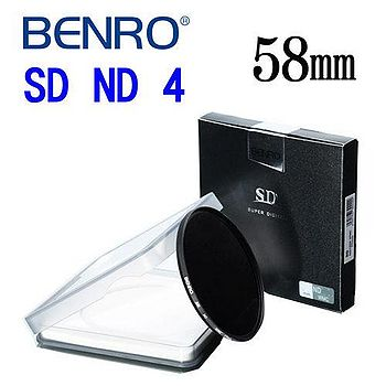 BENRO 百諾 58mm SD ND 4 12層奈米防反射鍍膜減光鏡