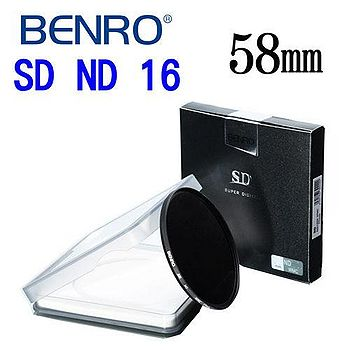 BENRO 百諾 58mm SD ND 16 12層奈米防反射鍍膜減光鏡