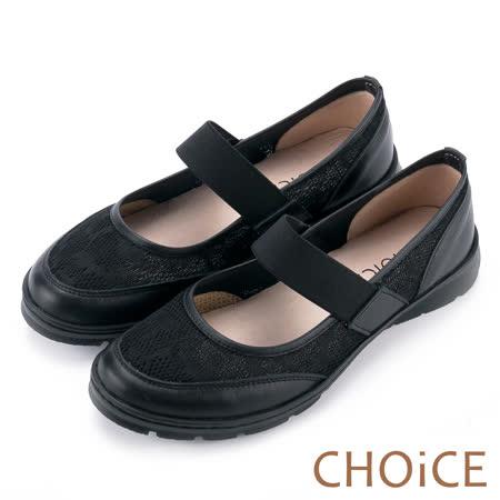 CHOiCE 潮流同步 嚴選牛皮拼接透氣網布平底鞋-黑色