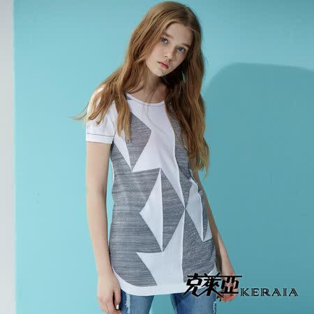 【克萊亞KERAIA】幾何色塊長版上衣