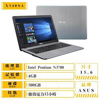 ASUS 華碩 X540SA-0041CN3700 15.6吋 N3700四核心 超值文書首選筆電 送OFFICE