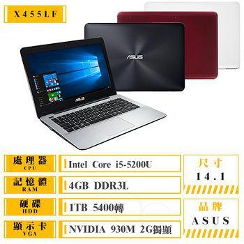 ASUS X455LF 14吋 i5-5200U NV930  Win10經典多彩超值筆電 送OFFICE