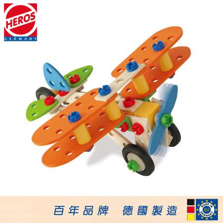 [HEROS]德國積木 建築師系列-雙翼飛機 85pcs