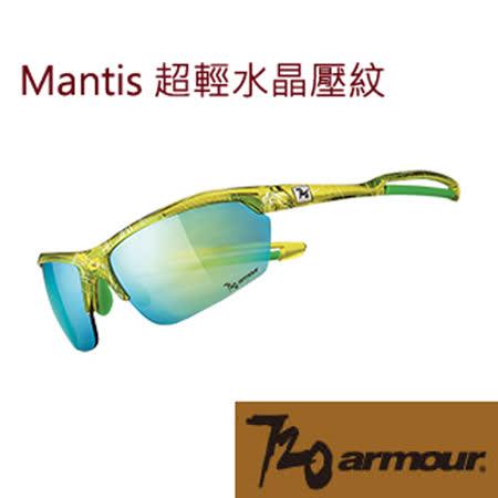 【私心大推】gohappy 線上快樂購720armour Mantis 超輕水晶壓紋系列 B333-3開箱愛 買 官網