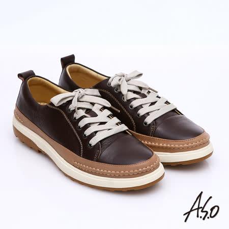 【A.S.O】樂活休閒 全真皮拼接綁帶奈米休閒鞋(咖啡)