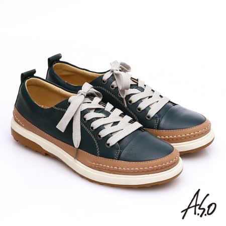 【A.S.O】樂活休閒 全真皮拼接綁帶奈米休閒鞋(綠)
