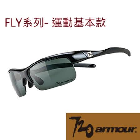 【開箱心得分享】gohappy線上購物720armour FLY 導流氣孔CVS系列 B321-3/B321-4價錢igood