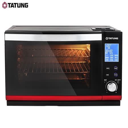 『TATUNG』☆ 大同 28L全功能蒸烤箱 TOT-S2804EA