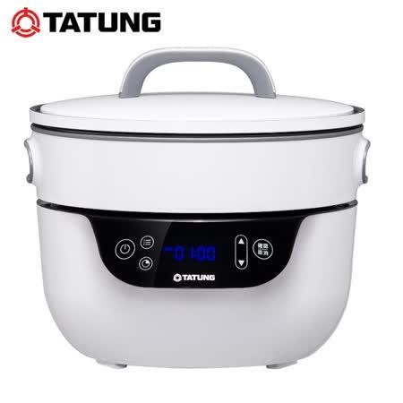★贈好禮★『TATUNG 』☆ 大同 複合料理無水鍋 TSB-3016EA
