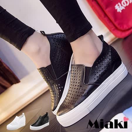 【Miaki】休閒鞋韓皮質洞洞厚底懶人包鞋 (白色 / 黑色)
